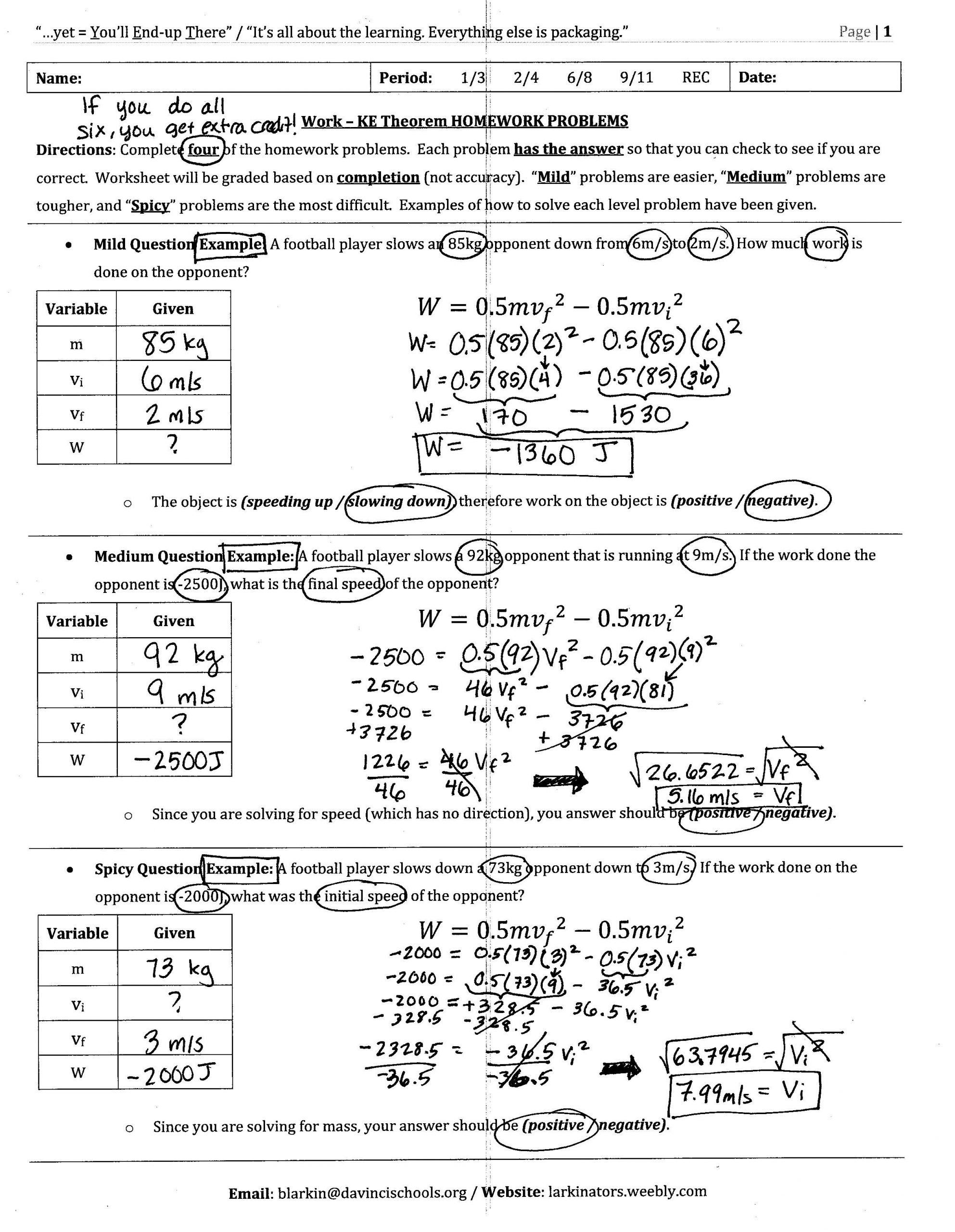 Universal Gravitation Worksheet