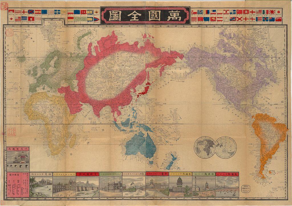 Yoshimura sentaro 1888 world maps pinterest ephemera assemblyman japanese historical world maps gumiabroncs Images