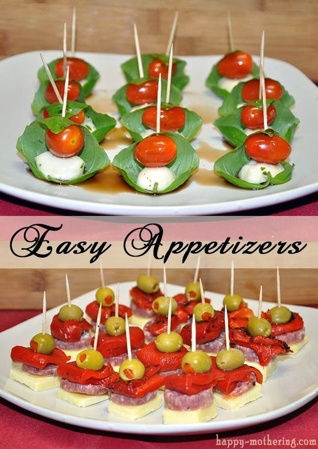 easy appetizers caprese and antipasto skewers partysnacks kochen f r viele und ideen f rs essen. Black Bedroom Furniture Sets. Home Design Ideas