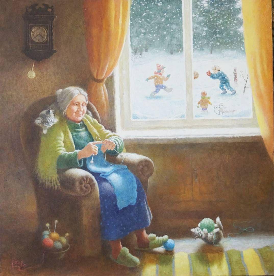 Днем, открытка домик с окошком для бабушки и дедушки