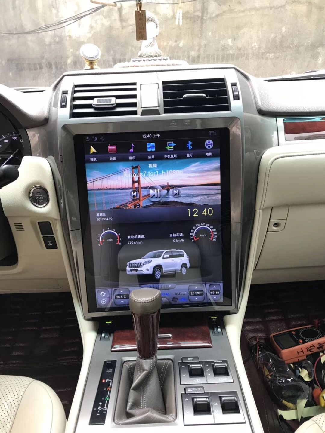 Tesla vertical Touch screen In-dash Car dvd Auto gps Navigation