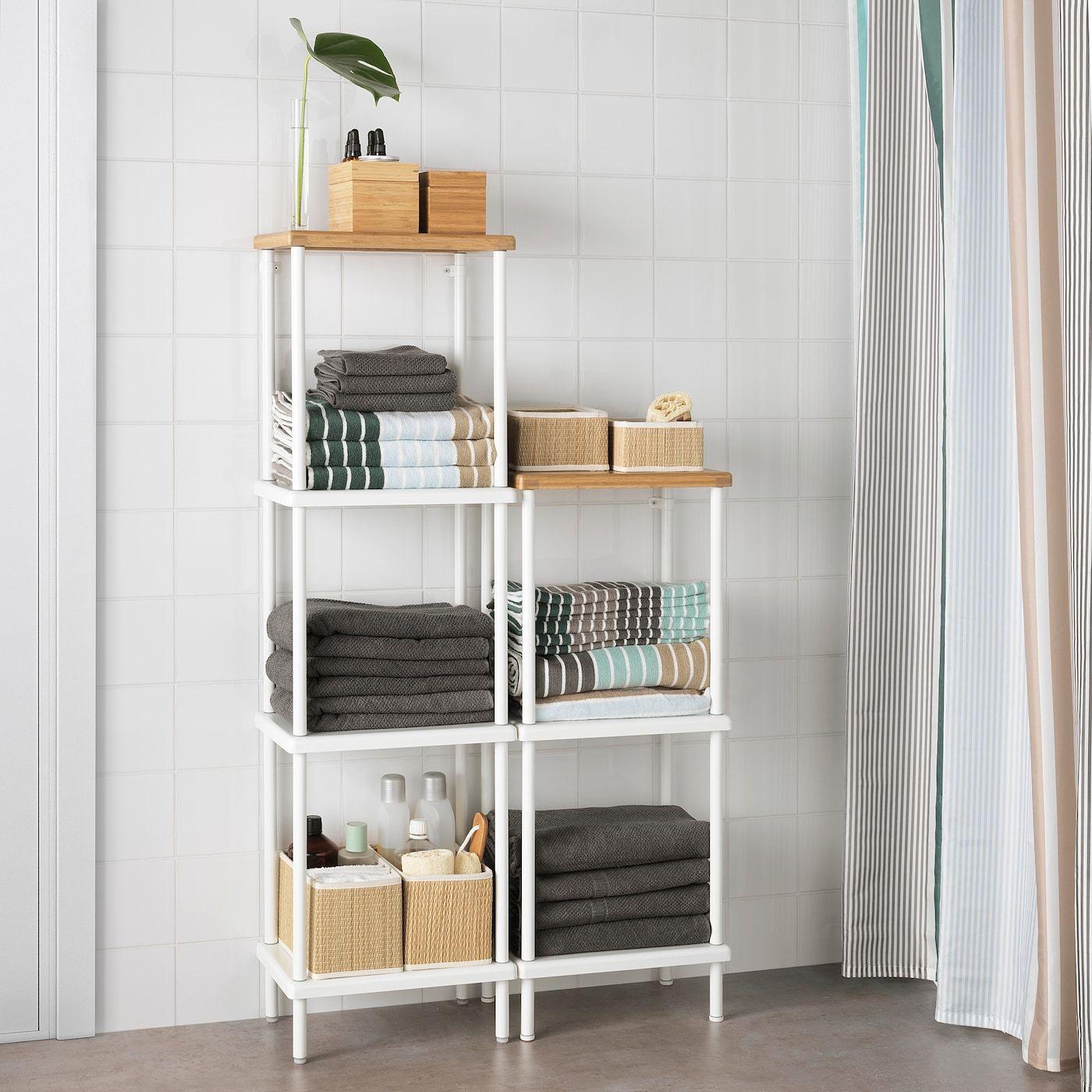 Dynan Zusatzregal Weiss Badezimmer Regal Badezimmer Regal Ikea