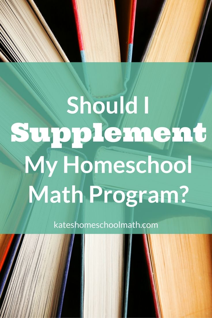 Q&A: Should I Supplement My Homeschool Math Program?   Math ...