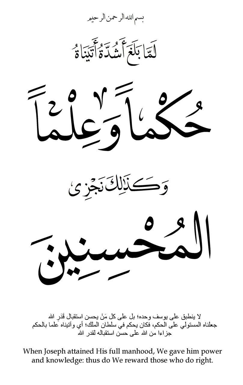 Pin On Islamic Designs