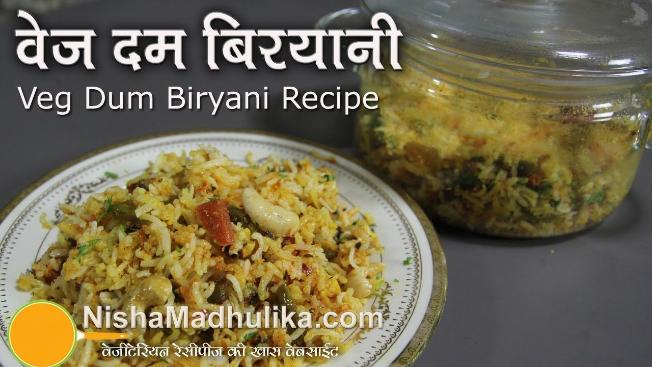 Vegetable dum biryani recipe nisha madhulikas recipes pinterest vegetable dum biryani recipe forumfinder Images