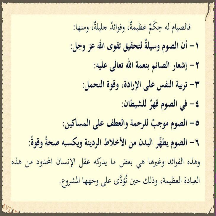 د علي سعيد المطوع On Twitter Math Math Equations Arabic Calligraphy
