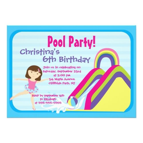 Cute girls pool party birthday party invitations party invitations pool party invitations cute girls pool party birthday party invitations filmwisefo