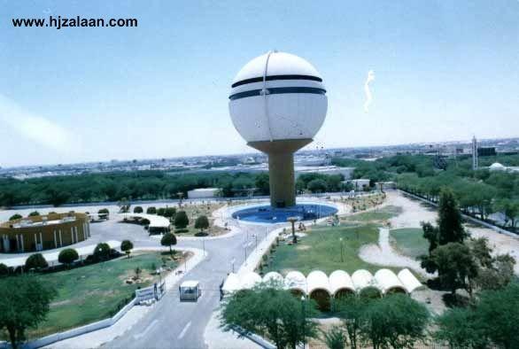 Pin By حجز الان فنادق و شقق مفروشة On Furnished Appartments Best Hotels Travel Saudi Arabia