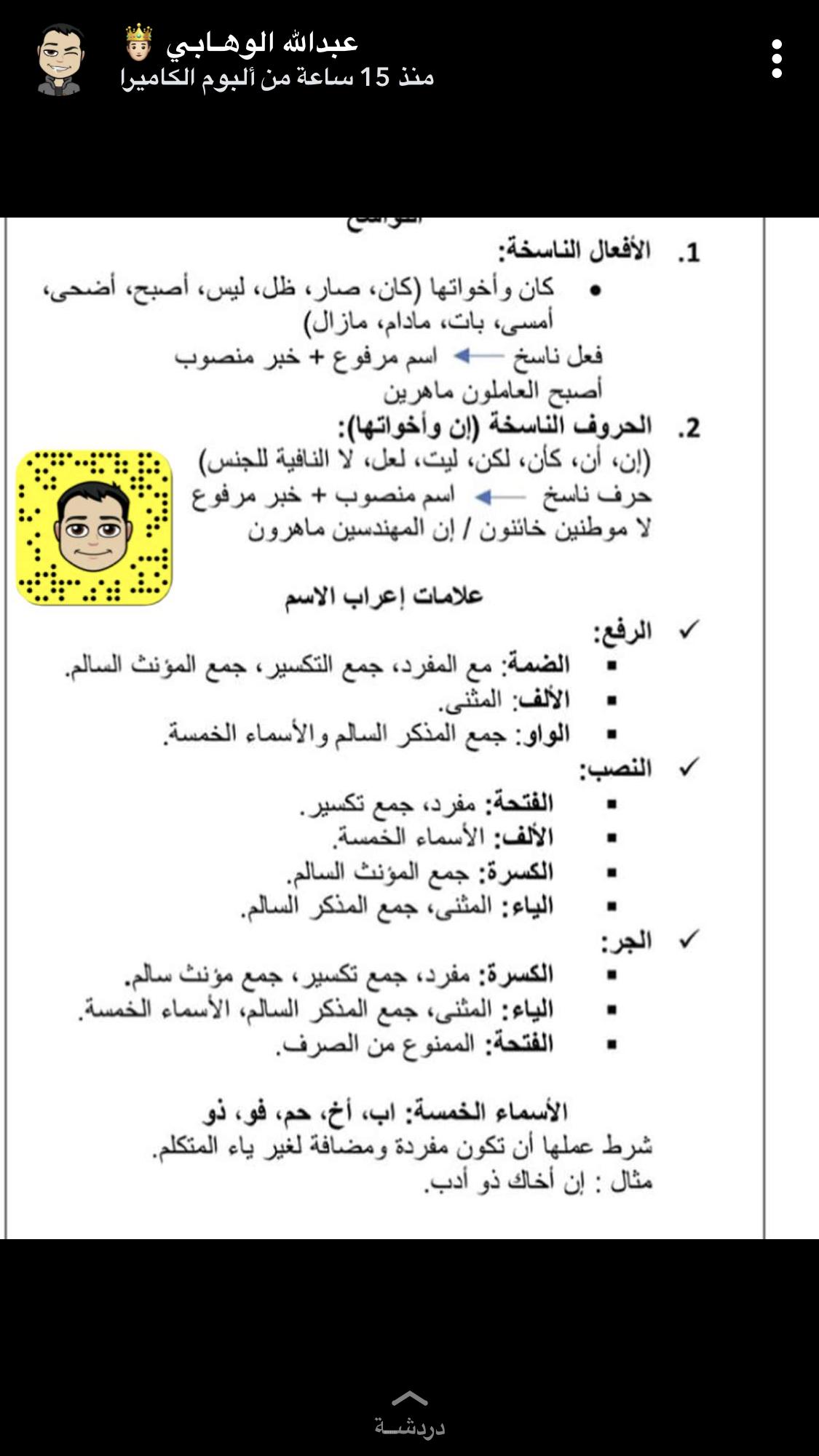 Pin By Hala On عربي Math Math Equations