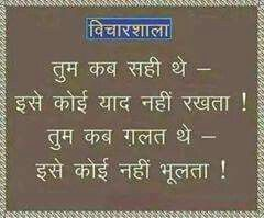 Experience Hindi Quotes Pinterest Hindi Quotes Quotes And