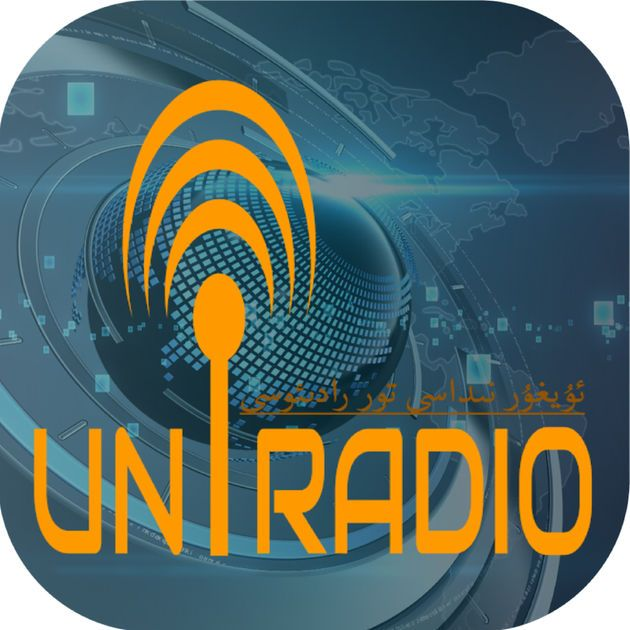 NEW iOS APP Uyghur Voice Radio Kaiser Abdurusul (With