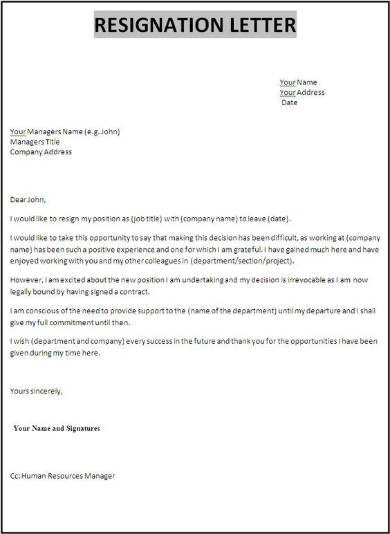 pin by mark jay peradillo on mac pinterest resignation letter