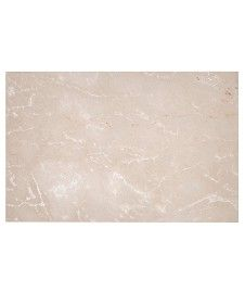Sophia Dove™ Honed 30 Tile