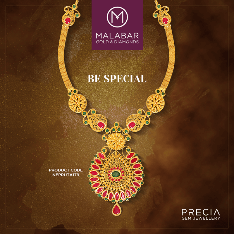 Brighten up your day with the elegant design of this necklace set ...