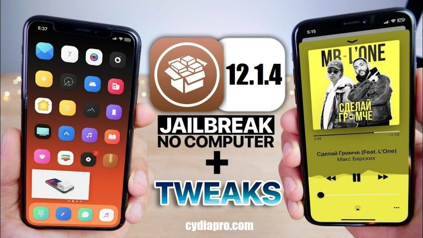 Customize your iPhone device with download Cydia iOS 12.1