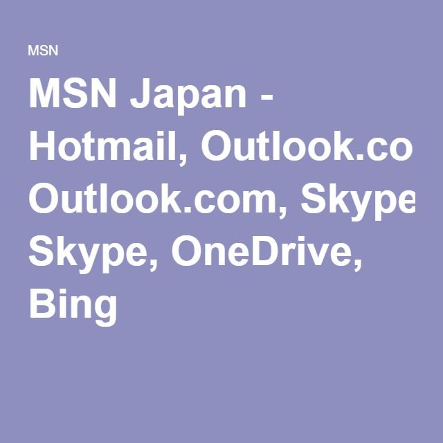 Japan msn