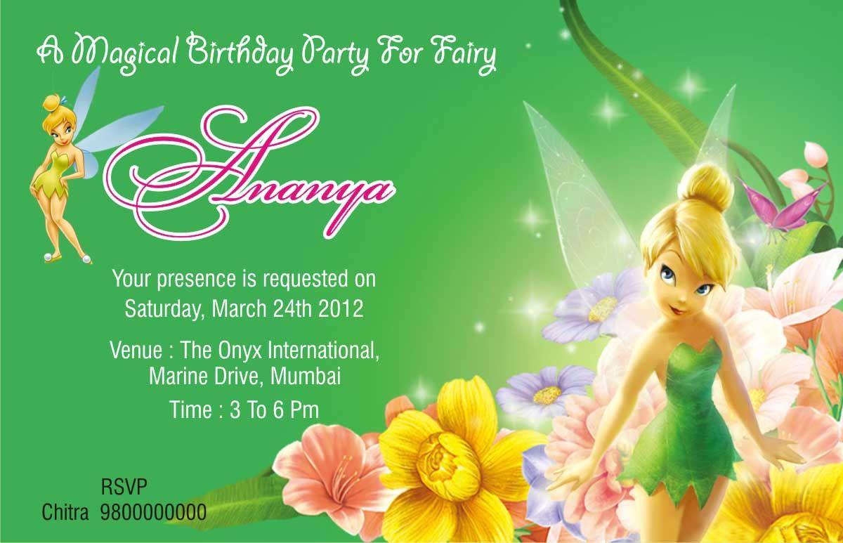 Tinkerbell Invitation Template Free Elegant Tinkerbell Layout Erha Yasamayolver Tinkerbell Invitations Tinkerbell Invitation Template