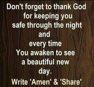 Amen or amein
