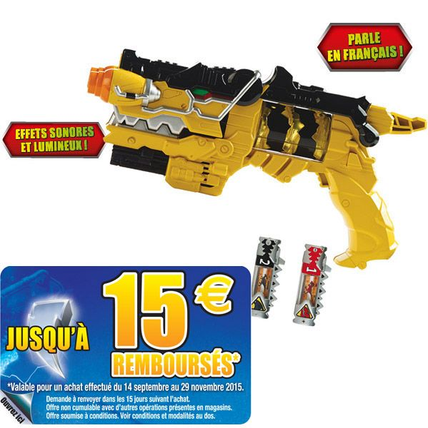 Power Rangers Dx Morpher Dino Charge Max Power Rangers