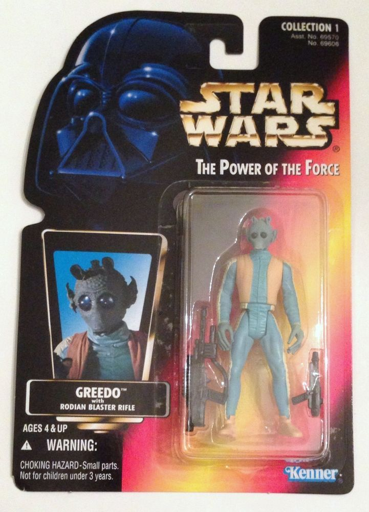 Star Wars Power of the Force Red Card Greedo Action Figure Rodian Blaster Rifle #Kenner #Hasbro