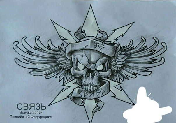 Signal Corps Tattoo Military Tattoo