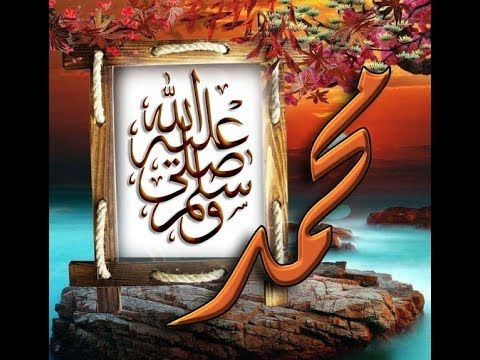 أجمل الكلمات فى مدح الحبيب الحبيب محمد للشيخ شعبان مسجد الصداقة