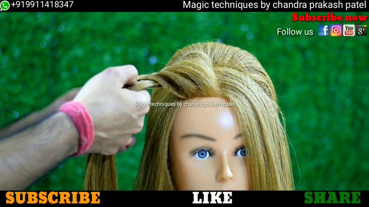 New Pakistani Hairstyle 2020 Step By Step Tutorial Muslim Hairstyle In Hindi Urdu E Pakistani Bridal Makeup Pakistani Hair Dulhan Hair Style