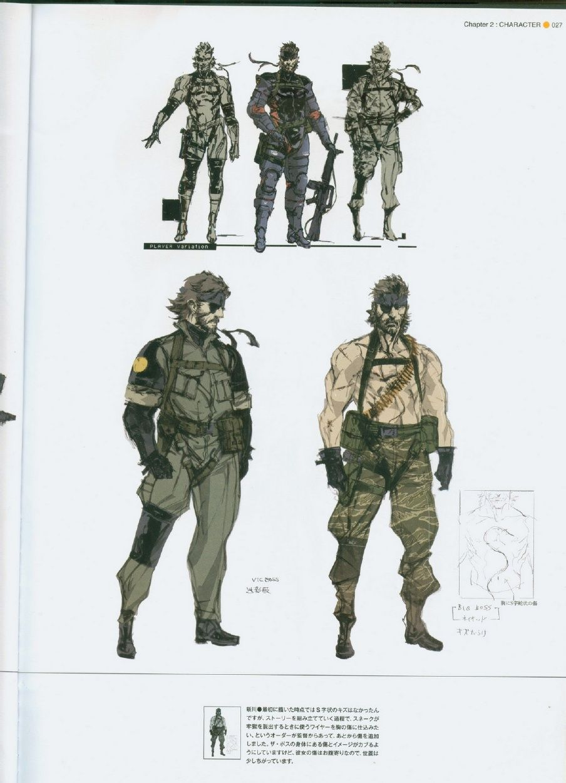Big Boss 1 Metal Gear Metal Gear Rising Metal Gear Solid