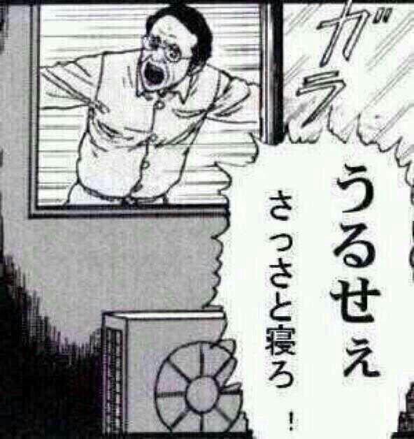 ごった煮 おしゃれまとめの人気アイデア pinterest eiji 漫画 セリフ 漫画 ネタ画像 漫画