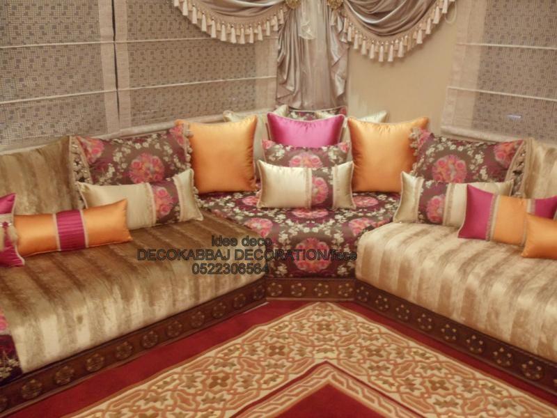 Décoration Salon Marocain Moderne 2015 | salon de noblesse ...
