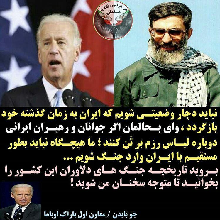 جو بایدن بروید تاریخچه جنگ های دلاوران این کشور را بخوانید تا متوجه سخنان من شوید Go On To Read The History Of The Brave Warriors Of I Joe Biden Leader People