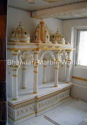 Get Beautiful Pooja Room Mandir Designs For Your Home. Create Gorgeous  Pooja Room Interior Using Our Pooja Room Mandir Designs Made Of Wood, Marble  Etc.