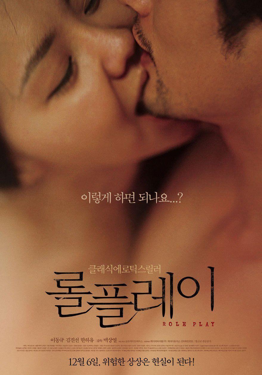 Kim Jin-seon Nude Photos 43