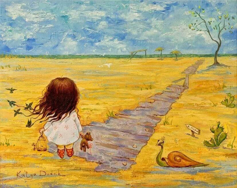 El primer paso del camino largo por recorrer