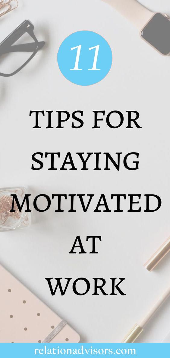 what affects motivation in the workplace