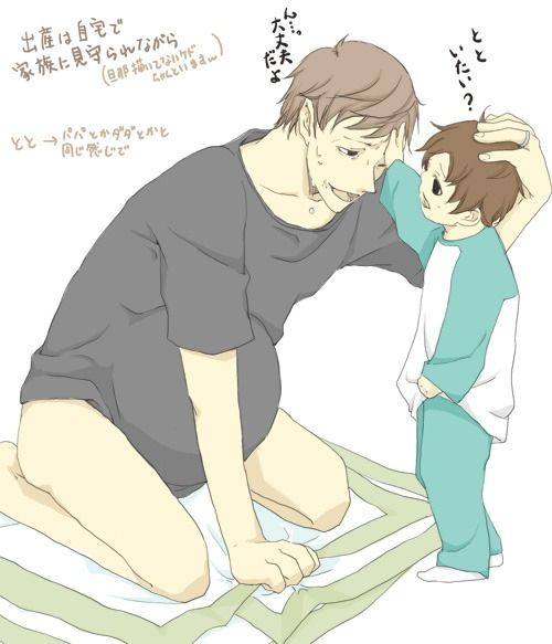 boys pregnant anime Gay