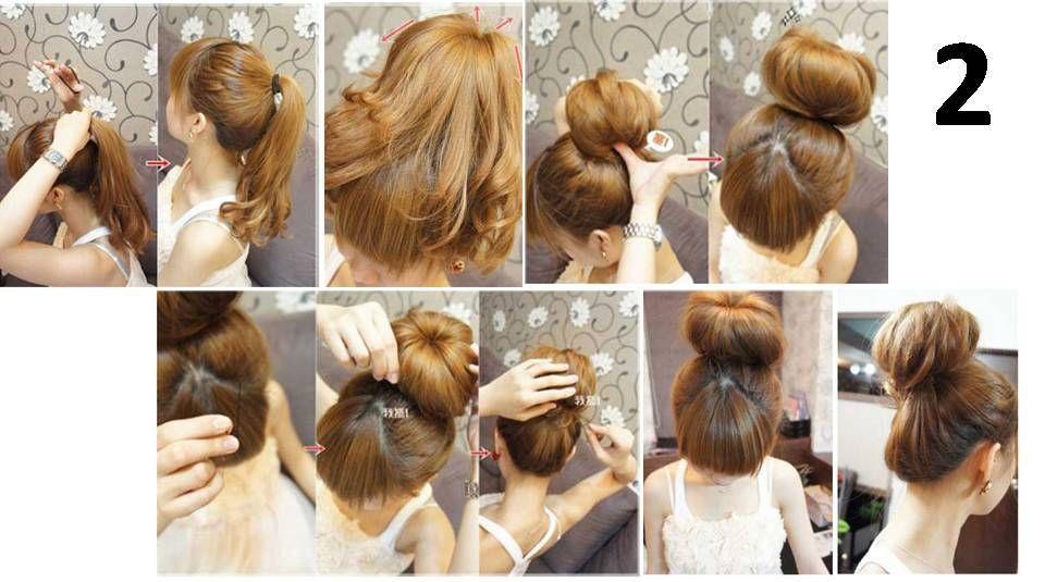 High Bun Hairstyle Tutorial Hair Bun Tutorial High Bun Hairstyles Curly Hair Styles