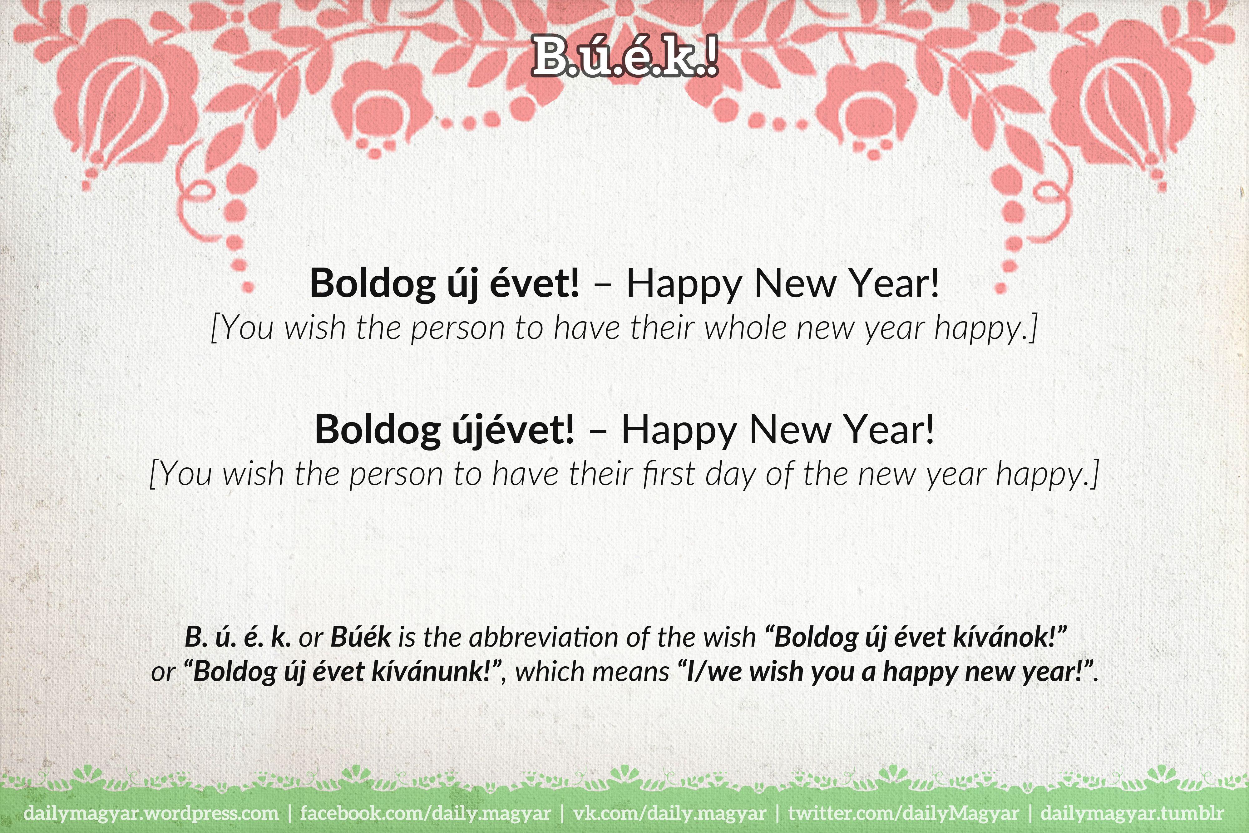 Boldog új évet! – Happy New Year! https://dailymagyar.wordpress.com ...