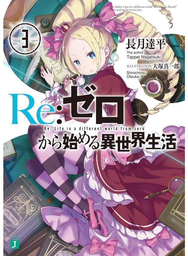 Re Zero Kara Hajimeru Isekai Seikatsu Vol 3 Light Novel Japanese Version Light Novel Anime Another World