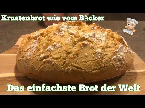 Das einfachste Brot der Welt | Krustenbrot | wie vom Bäcker | gelingsicher | Sooo einfach 👩🏽🍳