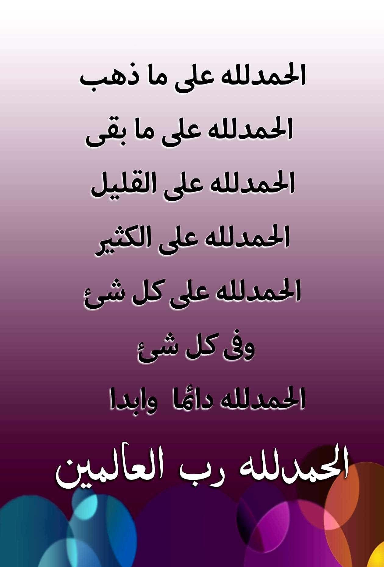 Pin By The Noble Quran On I Love Allah Quran Islam The Prophet Miracles Hadith Heaven Prophets Faith Prayer Dua حكم وعبر احاديث الله اسلام قرآن دعاء Hadeeth Allah