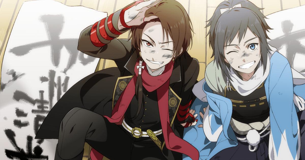 (Genres Fantasy, Game) Touken Ranbu Yamatonokami