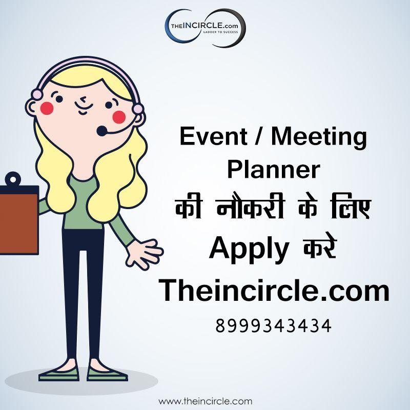 Pin by Pallavi Salvi on jobs in India | Job portal, Jobs ...