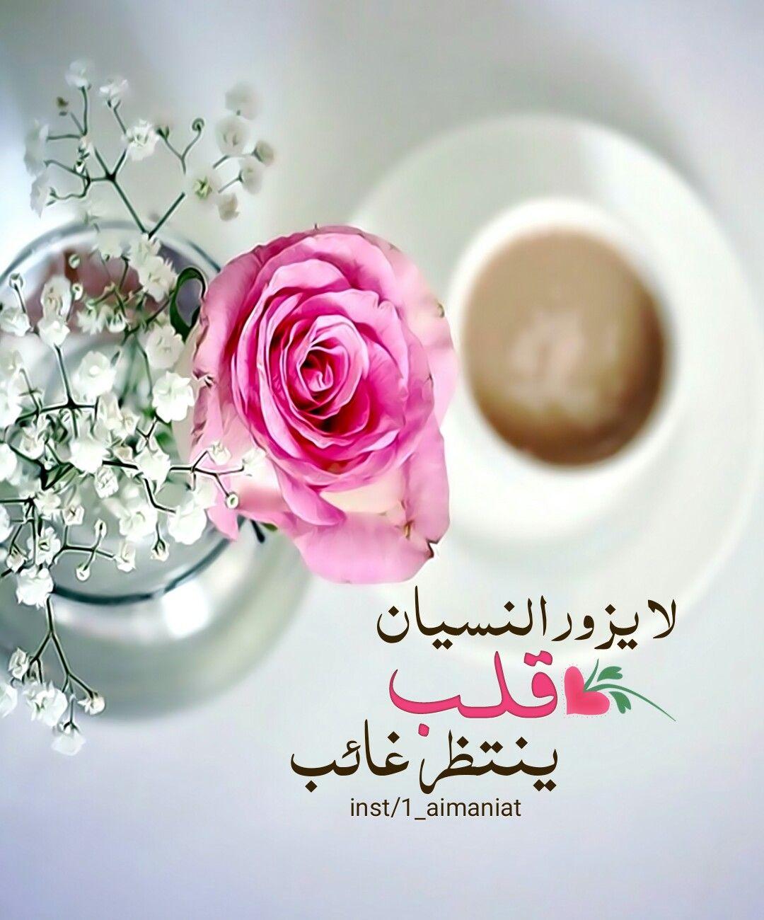 Pin By Um Ahmad On ادعية وتسابيح Instagram Posts Instagram Photo