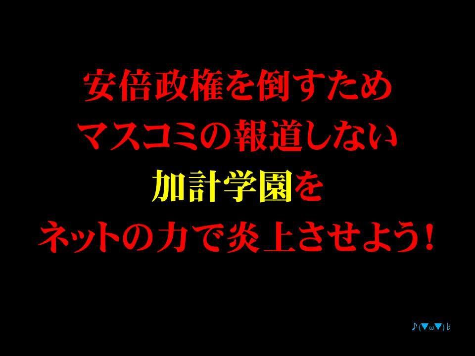 https://dot.asahi.com/wa/2017030600021.html