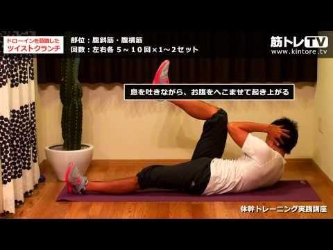 美腹には'3つの縦ライン'。女性らしい縦腹筋を手に入れるためのトレーニング (2ページ目) MERY [メリー]