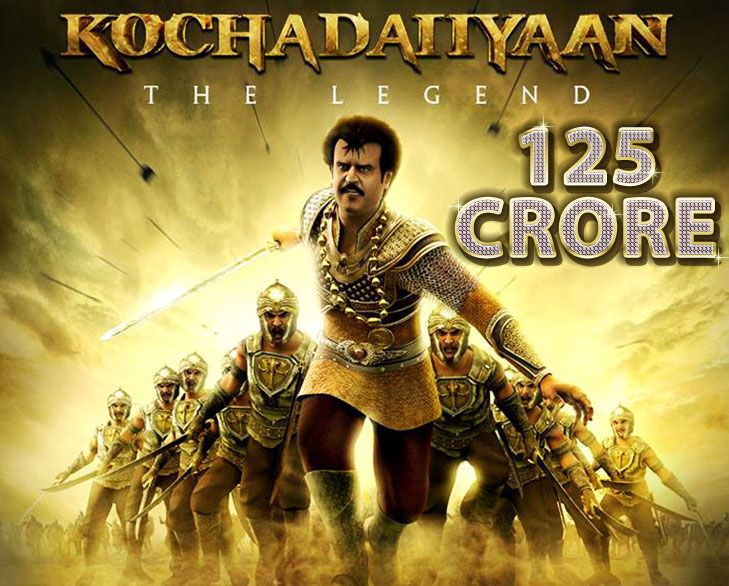 Expensive indian movies tamil movies indian movies movies