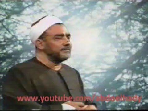سبحانك ربي سبحانك ابتهال رائع للشيخ سيد النقشبندي Youtube Ramadan Golf Course Photography Eid Al Fitr