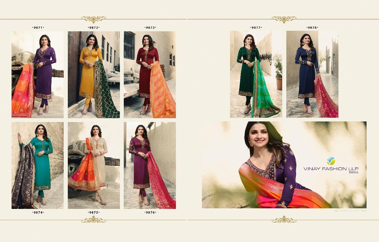 2c4727e3ac Vinay Kaseesh Banaras Vol 3 Prachi Desai Salwar Suit Wholesale ...
