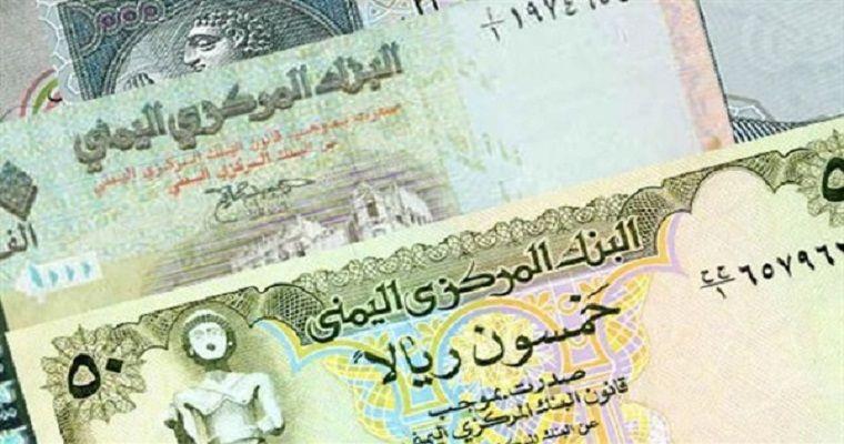 سعر الريال اليمني اليوم في مقابل الدولار والريال السعودي Social Security Card Cards Social Security